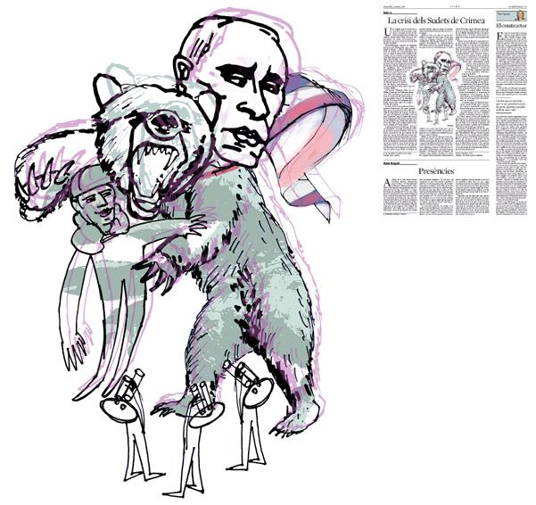 Il·lustració de Jordi Barba  publicada a La Vanguardia, secció d'Opinió 22-03-2014 per a l'article de Bobo Lo