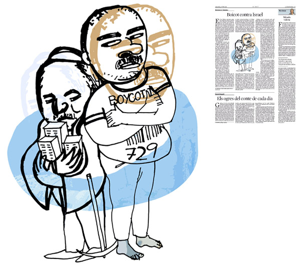Jordi Barba, il·lustració publicada a La Vanguardia, secció d'Opinió 20-06-2015, per l'article de Abraham B. Yehoshua
