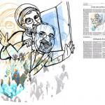 Jordi Barba, il·lustració publicada a La Vanguardia, secció d'Opinió 18-07-2015, per l'article de Carles Casajuana